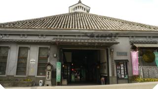 薫長酒造「旅の舎」