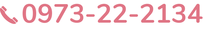 0973-22-2134