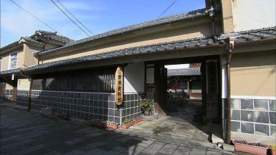 廣瀬資料館